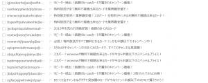 SnapCrab_NoName_2013-7-29_16-37-59_No-00