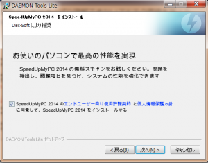 SnapCrab_NoName_2014-3-31_10-48-25_No-00