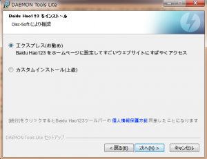 SnapCrab_NoName_2014-3-31_10-48-37_No-00