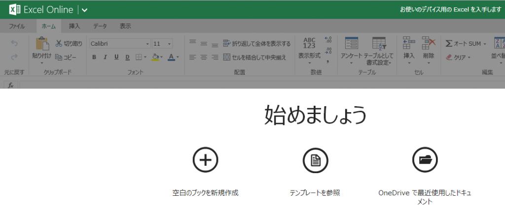 SnapCrab_NoName_2014-4-10_21-36-49_No-00