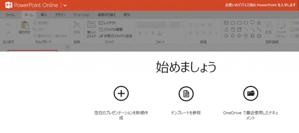 SnapCrab_NoName_2014-4-10_21-40-0_No-00