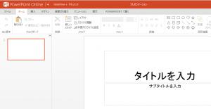 SnapCrab_NoName_2014-4-10_21-41-7_No-00