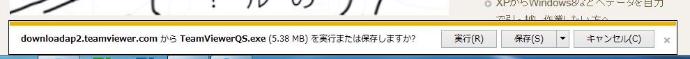 SnapCrab_NoName_2014-4-10_6-23-4_No-00