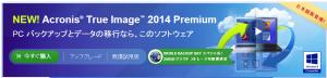 SnapCrab_NoName_2014-4-2_20-55-56_No-00